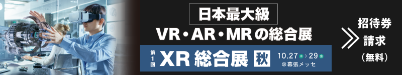 XR2021